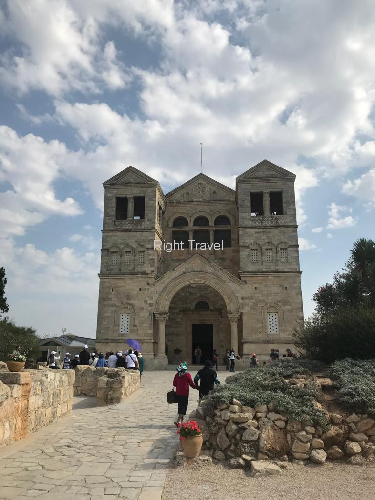 9 Day Highlights of Israel Tour