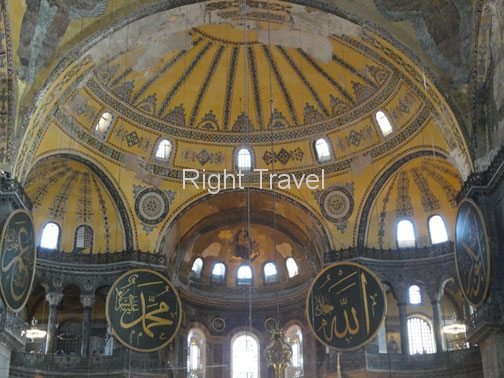 9 Day Discover Turkey Tour